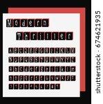 modern thriller    stylized...   Shutterstock .eps vector #674621935