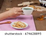 hand hold a cup of hot and... | Shutterstock . vector #674628895