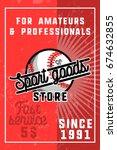 color vintage sport goods banner   Shutterstock .eps vector #674632855
