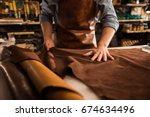 close up of a cobbler working... | Shutterstock . vector #674634496