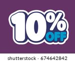 sale tag  10 percent off ...   Shutterstock .eps vector #674642842