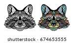 raccoon. black white hand drawn ... | Shutterstock .eps vector #674653555
