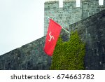 isle of man national flag... | Shutterstock . vector #674663782