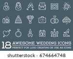 set of raster wedding love... | Shutterstock . vector #674664748