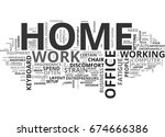 why a good home office setup is ... | Shutterstock .eps vector #674666386