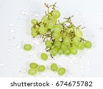 the grapes are soaked with... | Shutterstock . vector #674675782