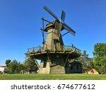 kentpark  sakarya  turkey. jul...   Shutterstock . vector #674677612