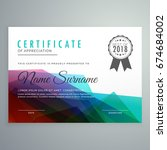 abstract colorful certificate... | Shutterstock .eps vector #674684002