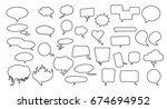speech bubbles set. pack with... | Shutterstock .eps vector #674694952