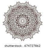 ethnic fractal mandala raster... | Shutterstock . vector #674727862