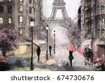 oil painting on canvas  street... | Shutterstock . vector #674730676
