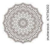 ethnic fractal mandala raster... | Shutterstock . vector #674736202