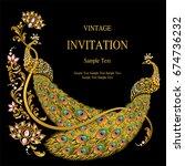 wedding invitation card... | Shutterstock .eps vector #674736232