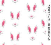 rabbit pink ears and white... | Shutterstock .eps vector #674763682