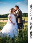 wedding couple on nature. | Shutterstock . vector #674770906