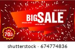 big sale and special offer  end ... | Shutterstock .eps vector #674774836