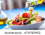 fresh vegetable salad with... | Shutterstock . vector #674783902