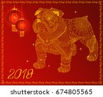 dog is a symbol of year in 2018 ... | Shutterstock .eps vector #674805565