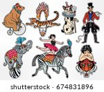 set of vintage circus... | Shutterstock .eps vector #674831896