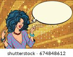promo young woman with a... | Shutterstock . vector #674848612