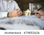 financial inspector making... | Shutterstock . vector #674852626