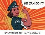 woman cop we can do it. vintage ... | Shutterstock . vector #674860678