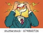 omg the stress or headache.... | Shutterstock . vector #674860726