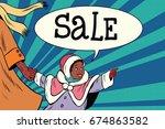 little girl vintage saw the... | Shutterstock . vector #674863582