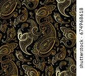 paisley beautiful golden...   Shutterstock .eps vector #674968618
