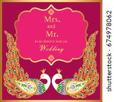 wedding invitation or card with ...   Shutterstock .eps vector #674978062