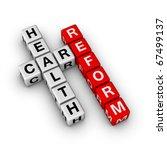 Healthcare Reform cubes crossword series - stock photo