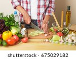 woman cook at the kitchen  soft ... | Shutterstock . vector #675029182