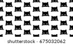 Stock vector cat black cat kitten seamless pattern wallpaper 675032062