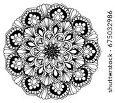 mandalas for coloring book.... | Shutterstock .eps vector #675032986