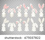 cute rabbit vector illustration.... | Shutterstock .eps vector #675037822