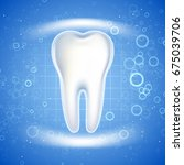 dental care tooth icon. graphic ... | Shutterstock .eps vector #675039706