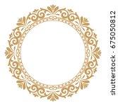 decorative line art frames for... | Shutterstock .eps vector #675050812