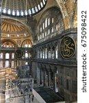 istanbul   jul 2017  inside the ...   Shutterstock . vector #675098422