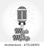 microphone t shirt design vector | Shutterstock .eps vector #675128392