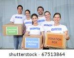 diverse volunteer group with... | Shutterstock . vector #67513864