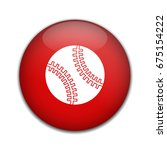 ball icon | Shutterstock .eps vector #675154222
