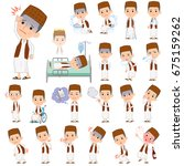 set of various poses of arab... | Shutterstock .eps vector #675159262