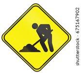road sign used in uruguay  ... | Shutterstock . vector #675167902