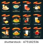 best breakfast   chalkboard... | Shutterstock .eps vector #675182536