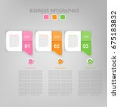 infographic template of three...   Shutterstock .eps vector #675183832
