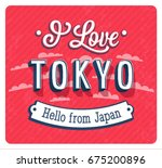 vintage greeting card from... | Shutterstock .eps vector #675200896