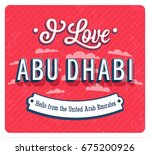 vintage greeting card from abu... | Shutterstock .eps vector #675200926
