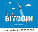 bitcoin crypto currency growing ... | Shutterstock .eps vector #675203536