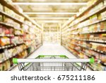 abstract blurred photo of store ... | Shutterstock . vector #675211186