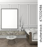mock up poster frame in grey... | Shutterstock . vector #675232486